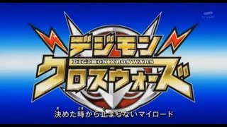 Digimon Xros Wars Opening 1 HD (Audio Works)