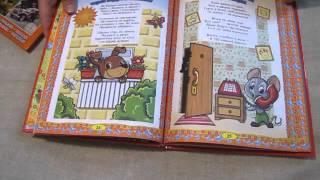 Мир детских книг. Правила поведения.Книга ответов почемучка. Литература от Глории(Поучительная и информативная книга для детей дошкольного возраста, учит как правильно себя вести, что можн..., 2016-03-20T16:02:18.000Z)