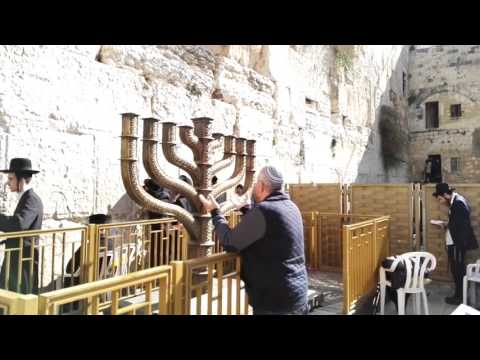 The Wailing Wall, on the first day of 2017 (the last day of Hanukkah). Jerusalem, Israel