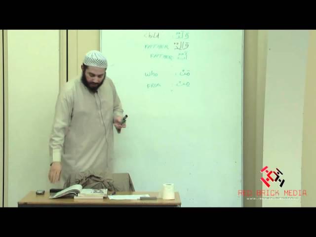 Al-Arabiyyah Bayna Yadayk by Ustadh Abdul-Karim Lesson 6