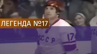 Хоккеисту Харламову 14 января исполнилось бы 70 лет