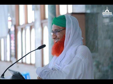 Eman Ki Shakhen Ep#282 - Haji Aamin Attari ( 28.07.2017 )