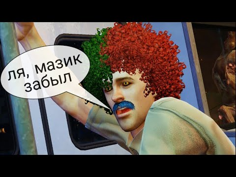 ЭНЕРГЕТИКИ ЗЛО▐▐  Sunset Overdrive