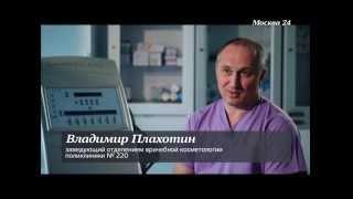 """""""Познавательный фильм"""": Фитнес для ленивых"""