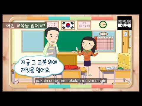 Belajar Bahasa Korea Online # pelajaran 14
