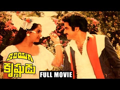 Kaliyuga Krishnudu - Telugu Full Length Movie - BalaKrishna,Radha