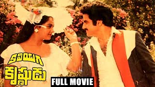 Kaliyuga Krishnudu - Telugu Full Length Movie - BalaKrishna,Radha