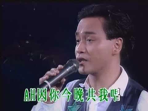 千千闋歌 (Chin Chin Kyut Go) - Leslie Cheung Kwok Wing (張國榮) Concert MV