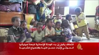بدء سريان هدنة إنسانية أعلنها تحالف إعادة الأمل باليمن