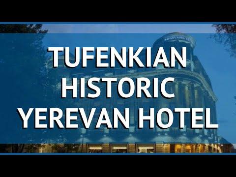 TUFENKIAN HISTORIC YEREVAN HOTEL 4* Ереван – ТУФЕНКИАН ХИСТОРИК ЕРЕВАН ХОТЕЛ 4* Ереван видео обзор