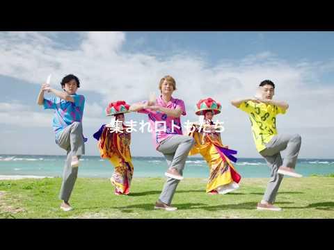 香取慎吾 ロト7 CM スチル画像。CM動画を再生できます。