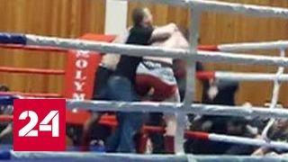 Драка на чемпионате по MMA: итог боя аннулирован, Джуманиязов дисквалифицирован