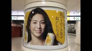 Billboard TOKYO - Tokyo&Shinagawa HOT 100 Graphics #井川遥 #杏 #小...