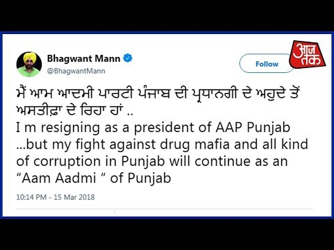 Bhagwant Mann Resigns; Now,Arvind Kejriwal Faces Backlash After His Apology To Bikram Singh Majithia