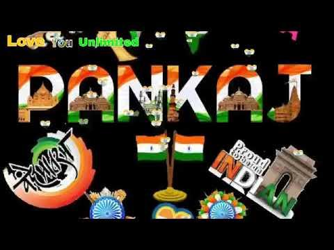 Happy Independence Day Status Independence Day Whatsapp Status Pankaj Name Status Mpgun Com Youtube Customize 24k+ logo designs via our logo creator. happy independence day status
