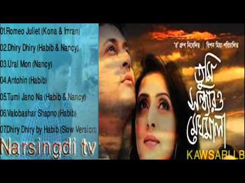 Tumi Sondharo Meghmala -2012-Habib & Nancy