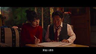 争锋:《受益人》大鹏和柳岩的表演用力过猛、强行煽情?【中国电影报道 | 20191113】