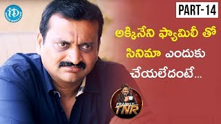 Bandla Ganesh Exclusive Interview - Part #14 | Frankly With TNR | Talking Movies With iDream