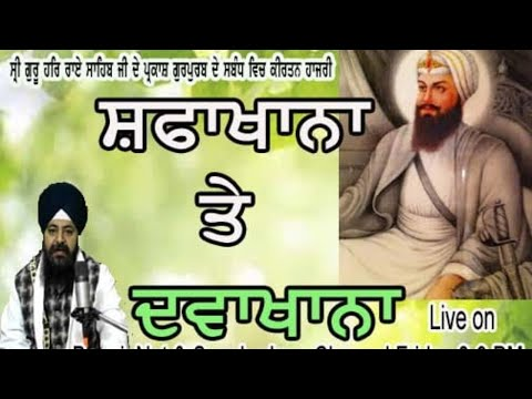 Live-Now-Bhai-Jagpreet-Singh-Ji-From-Amritsar-Punjab-26-Feb-2021