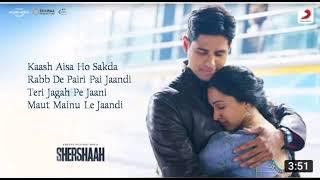 Mann Bharryaa 2 .0 Full Song Lyrics |  Shershaah  | Sidharth-Kiara  | B Praak  | Jaani