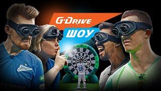 «G-Drive Шоу» #3: Лунев и Нобоа принимают вызов!