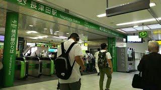 《乗り換え》長津田駅、東急田園都市線からJR横浜線へ。 Nagatsuta