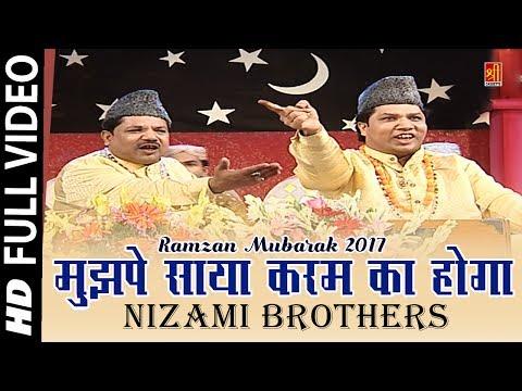 Mujhpe Saya Karam Ka Hoga - Nizami Brothers #Ramadan Month #HIT RAMZAN QAWWALI #Islamic Song