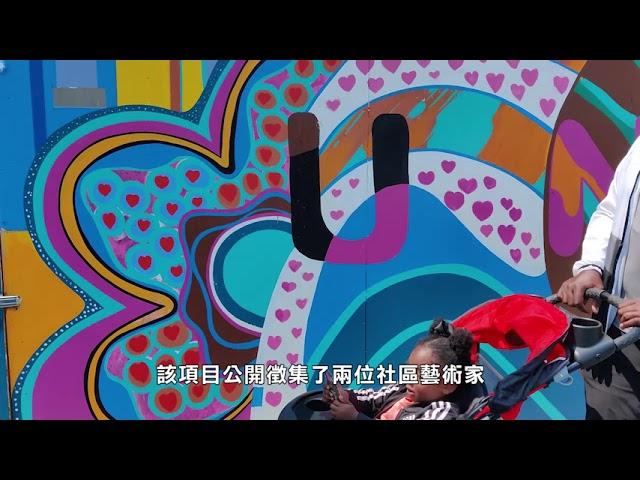 三藩市:華裔非裔藝術家聯手 創作壁畫迎團結
