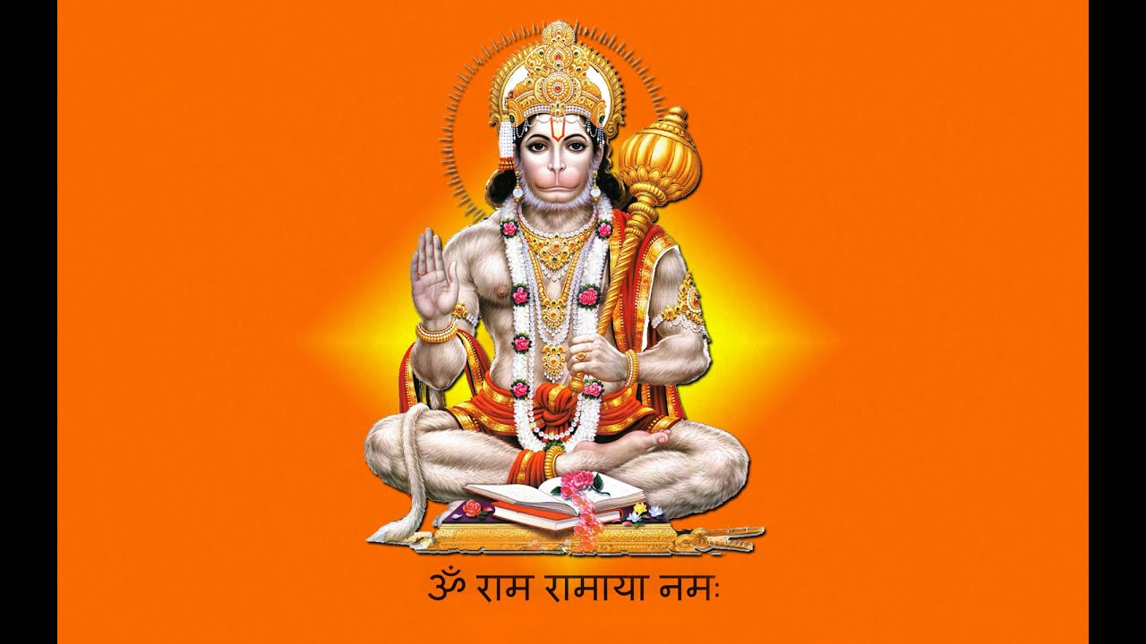 Shree Hanumanji Dhun - YouTube