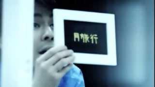 ミクニヤナイハラプロジェクト新作公演! 「戦略的な孤独」 http://www....