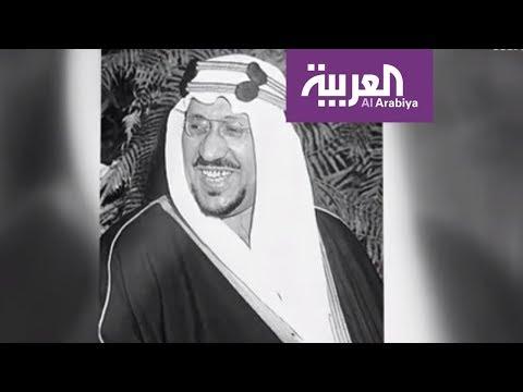 خبايا بدايات العلاقات بين السعودية و الثورة الجزائرية  - نشر قبل 2 ساعة