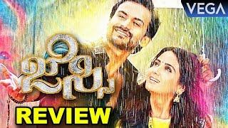 Watch jessie kannada movie review : (kannada) starring: dhananjaya, parul yadav, raghu mukherjee, sumalatha, sudha belawadi. producer: r sriniva...