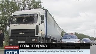 видео станция технического осмотра в Екатеринбурге