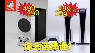 当然是全都要?!PS5发布会介绍+次时代主机购买前瞻建议
