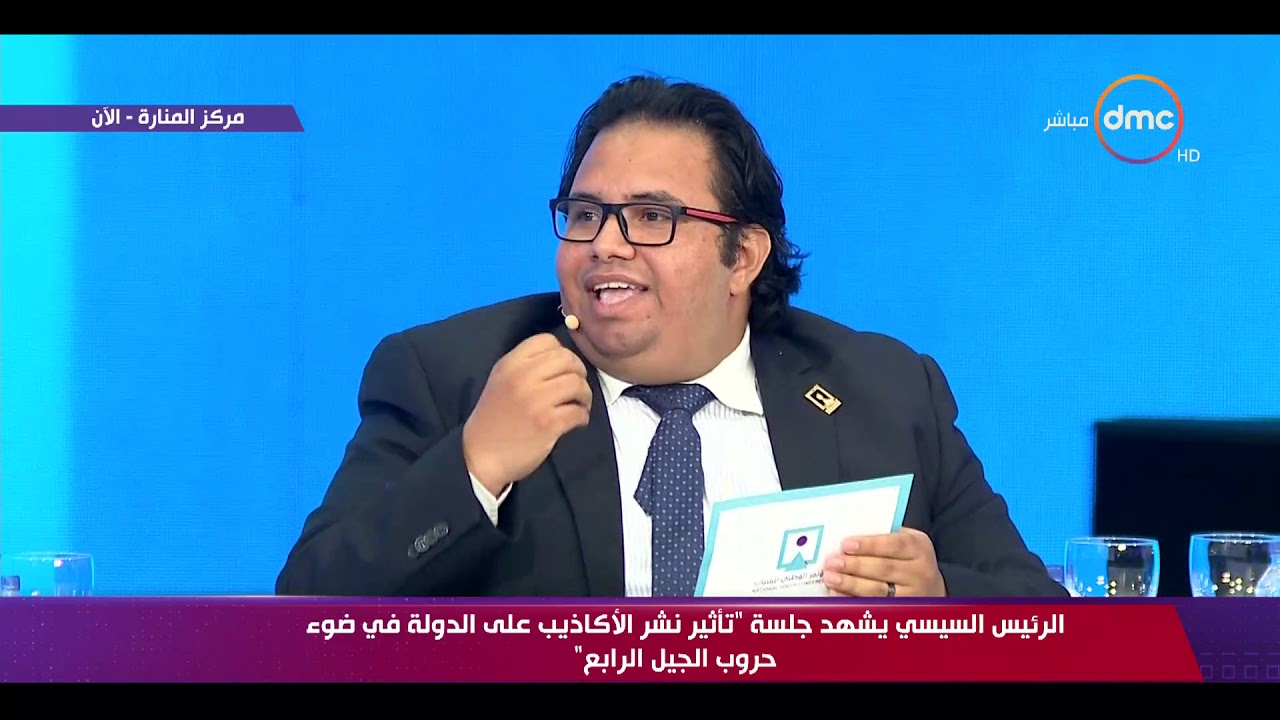 dmc:كلمة م. حسن علي المتخصص في أمن المعلومات ضمن