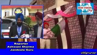 Desh Videsh Tv - Grace Public School Organised Annual Function | Jandiala Guru News