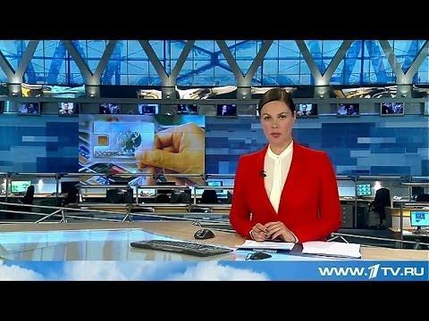 """Банк """"Россия"""" начинает работать только с рублём (2014)"""