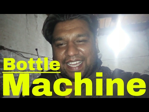 Bottle manufacturing machine video