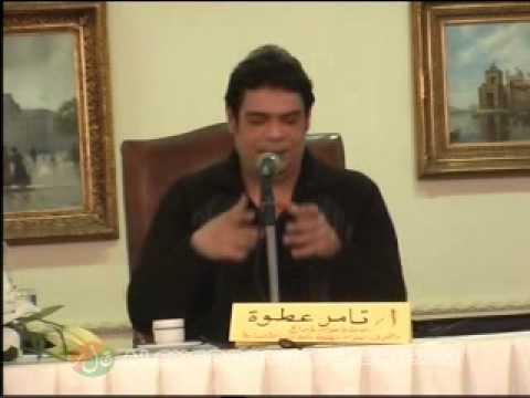 ندوة عن الأبراج أ / تامر عطوه - لجنة المرأه