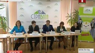 В Беларуси планируют внести изменения в законодательство о страховании
