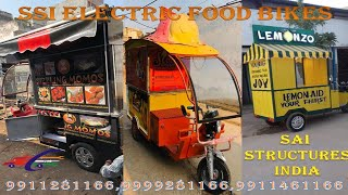 Gambar cover SSI ELECTRIC FOOD BIKES#MADE BY SAI STRUCTURES INDIA/ FOOD ON E-RICKSHAW/ ELECTRIC FOOD VAN IN DELHI