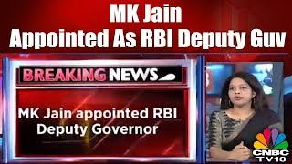 #BreakingNews: IDBI Bank's MK Jain Appointed as RBI Deputy Governor for 3 Yrs | CNBC TV18