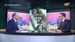 Итоги 2018 года. «Открытый диалог с Дауреном Абаевым»