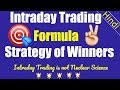Intraday Trading | Intraday trading strategy | Position sizing | Stock market basics