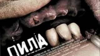 Пила (обои и плакаты к фильму)