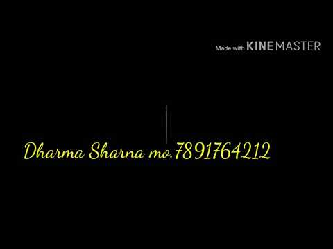 Dharma Ram