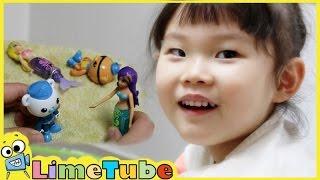 라임의 옥토넛 바나클 대장과 인어공주 뒷 이야기 ❤︎ 이벤트 답 영상입니다.LimeTube & Toys Play 라임튜브