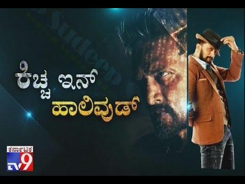 Kichcha Sudeep to Make his Hollywood Debut with 'Risen'?