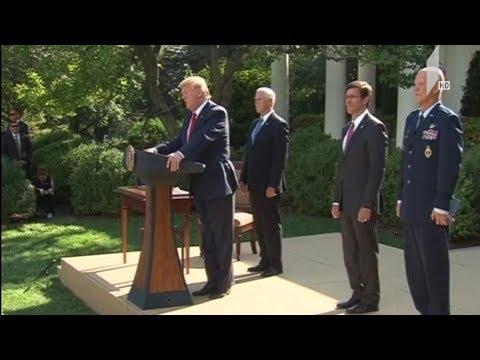 აშშის პრეზიდენტის იმპიჩმენტის მოთხოვნა