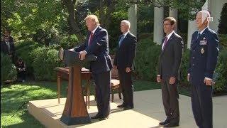 აშშ-ის პრეზიდენტის იმპიჩმენტის მოთხოვნა